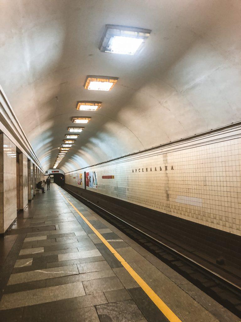 Metro Arsenalna